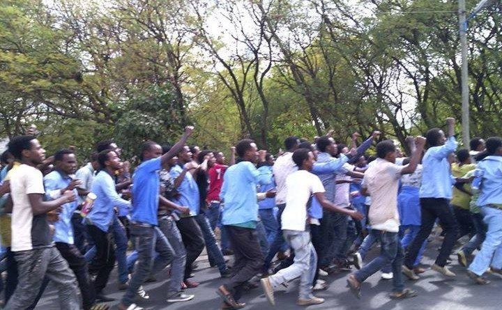 Photo - Oromo protests 2015