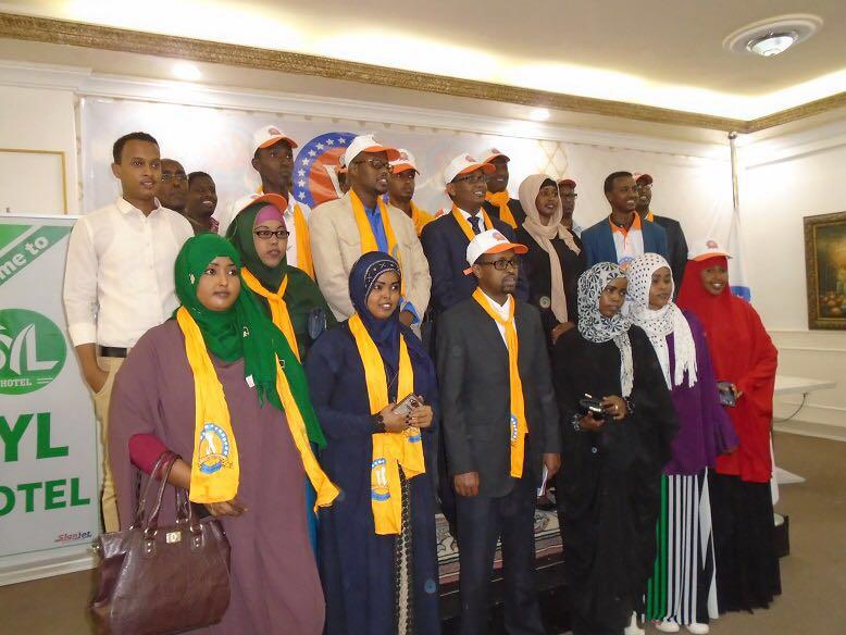 Photo - Wadajir Party launch ceremony, June 2016, Mogadishu, Somalia