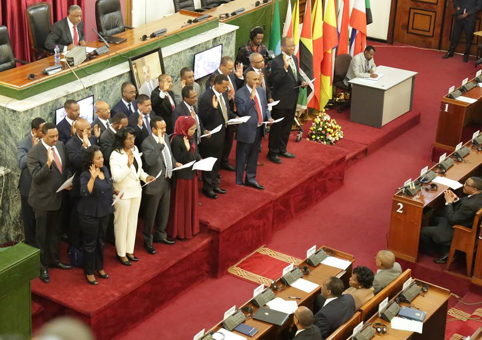 Photo - Ethiopia new cabinet, November 2016