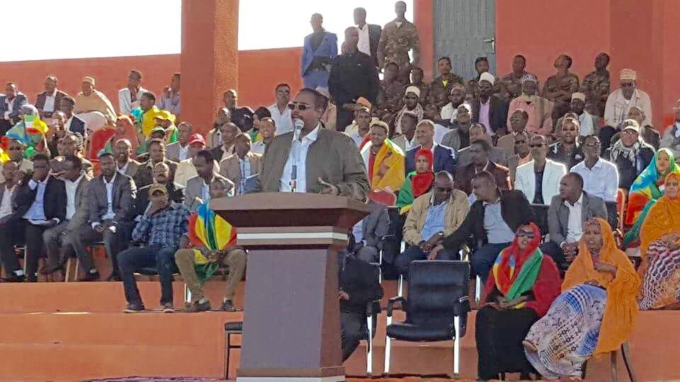 Photo - President Abdi Mohamoud Omar, Jigjiga stadium, September 27, 2016