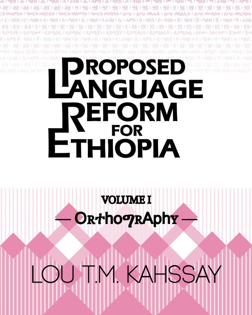 Book cover - Proposed Language Reform for Ethiopia