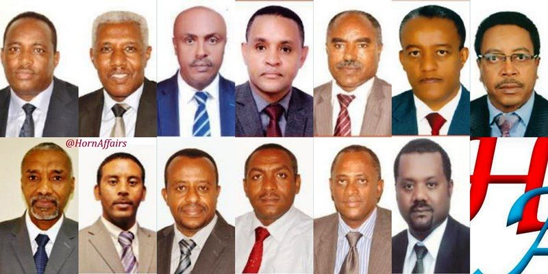 Photo - Board members and Executives of Development Bank of Ethiopia (DBE)