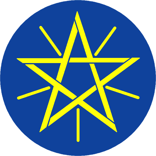 Image - Federal Government Logo of Ethiopia