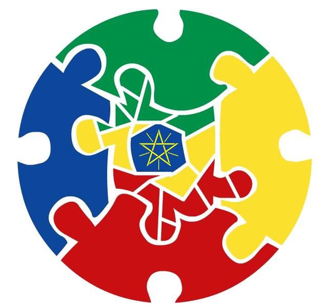 Image - Ethiopian flag clip art