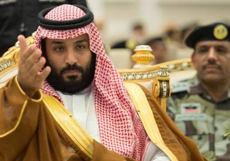 Photo - Saudi Crown Prince Mohammed bin Salman