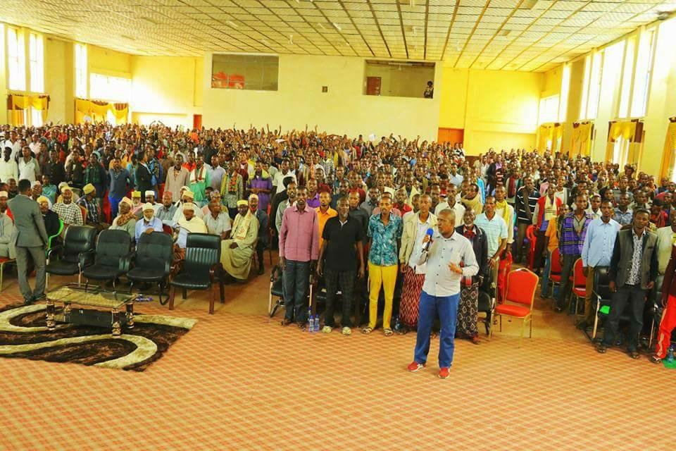 Photo - Ethio-Somali region pardons prisoners