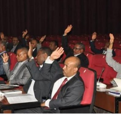Photo - EPRDF Executive Committee